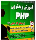 Phpbox