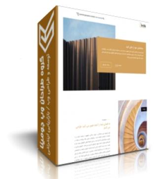 وب سایت آماده شرکتی Archi